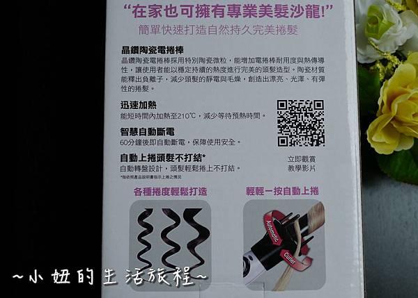 11美國KISS全自動電捲棒、台灣鼎利、全球部落客愛用的美國KISS全自動電捲棒、專利自動轉盤、單手輕鬆上捲 .JPG