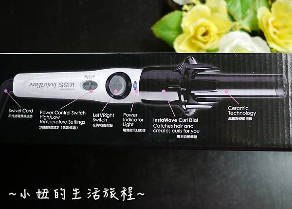13美國KISS全自動電捲棒、台灣鼎利、全球部落客愛用的美國KISS全自動電捲棒、專利自動轉盤、單手輕鬆上捲 .JPG