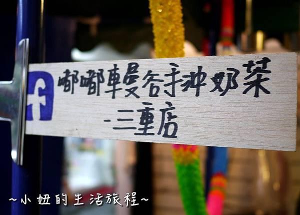 10三重 嘟嘟車 泰式奶茶 推薦 三和夜市 天台 飲料 美食 必喝.JPG