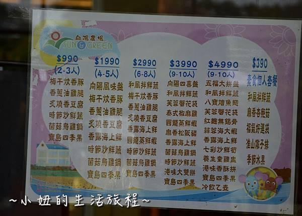 41桃園 向日葵 太陽花 農場 觀音鄉 新屋 推薦 餐廳 賞花  免費 免門票.JPG