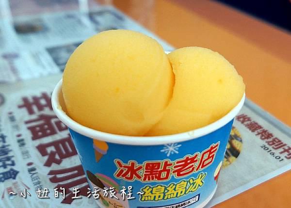 10宜蘭 冰點 綿綿冰 推薦 必吃 美食 冰 芒果冰 芋冰 豆花.jpg