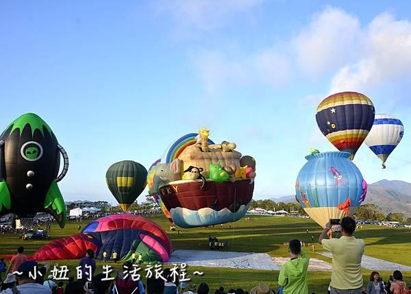 04台東 熱氣球 嘉年華 鹿野高台 票價 時間 期間.JPG