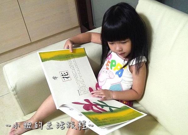 19 3歲4歲5歲6歲7歲 學齡前 童書 推薦 小樹文化 兒童繪本 繪本教學 教養 親子 共讀 書本.JPG