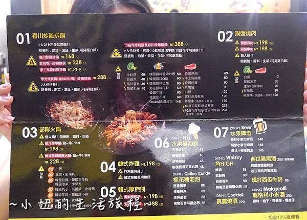 02OMAYA 中和 永和 春川烤雞 韓國 韓式料理 推薦 餐廳.JPG