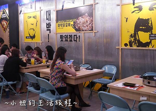 03OMAYA 中和 永和 春川烤雞 韓國 韓式料理 推薦 餐廳.JPG