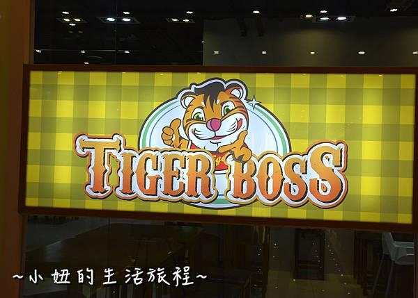01新莊 親子餐廳 TIGER BOSS 推薦.JPG