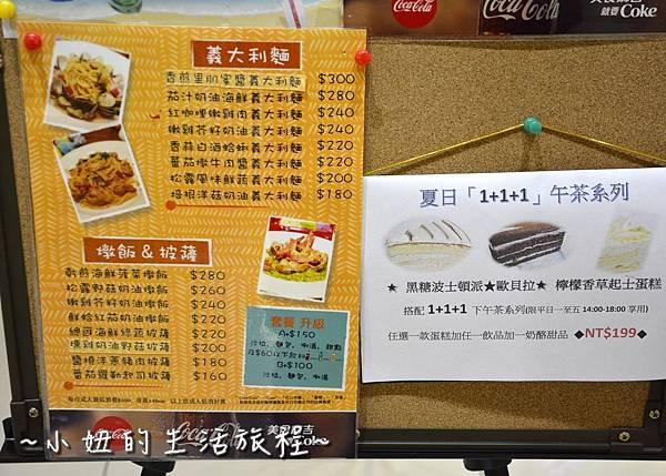 02新莊 親子餐廳 TIGER BOSS 推薦.JPG