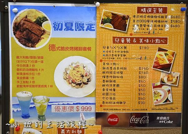 03新莊 親子餐廳 TIGER BOSS 推薦.JPG