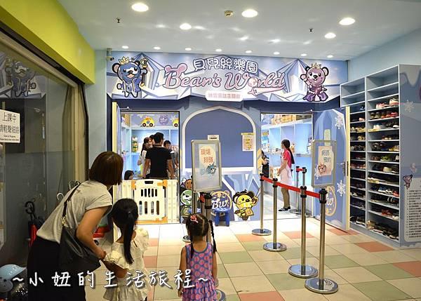 00貝兒絲樂園 - Bearsworld 親子樂園 親子餐廳 板橋 推薦 台北 新北.JPG