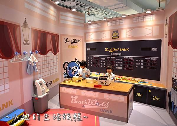 07貝兒絲樂園 - Bearsworld 親子樂園 親子餐廳 板橋 推薦 台北 新北.JPG