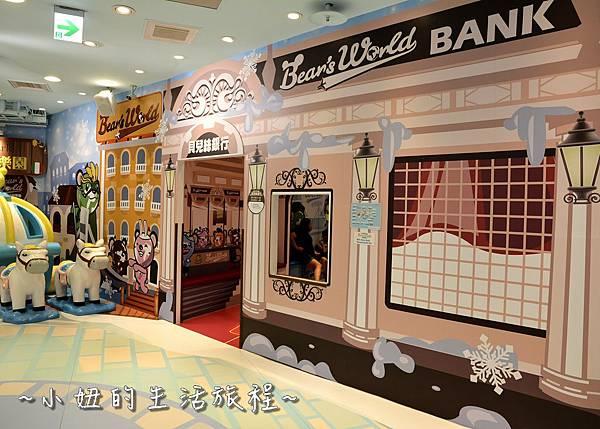 09貝兒絲樂園 - Bearsworld 親子樂園 親子餐廳 板橋 推薦 台北 新北.JPG