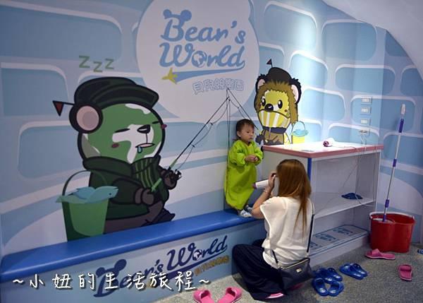 13貝兒絲樂園 - Bearsworld 親子樂園 親子餐廳 板橋 推薦 台北 新北.JPG