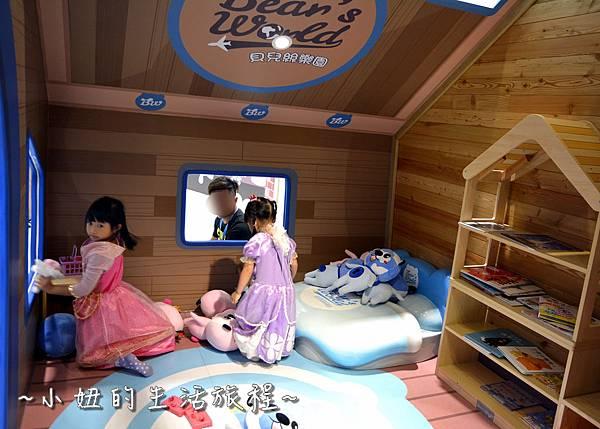 17貝兒絲樂園 - Bearsworld 親子樂園 親子餐廳 板橋 推薦 台北 新北.JPG