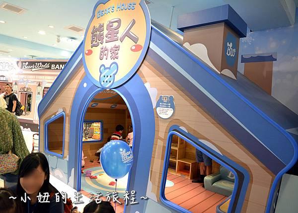 19貝兒絲樂園 - Bearsworld 親子樂園 親子餐廳 板橋 推薦 台北 新北.JPG