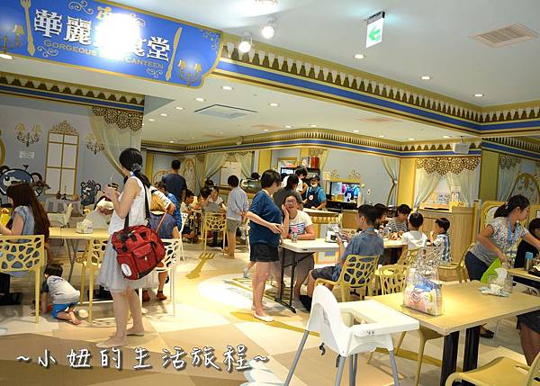 21貝兒絲樂園 - Bearsworld 親子樂園 親子餐廳 板橋 推薦 台北 新北.JPG