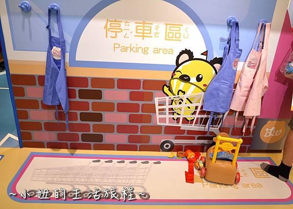 26貝兒絲樂園 - Bearsworld 親子樂園 親子餐廳 板橋 推薦 台北 新北.JPG