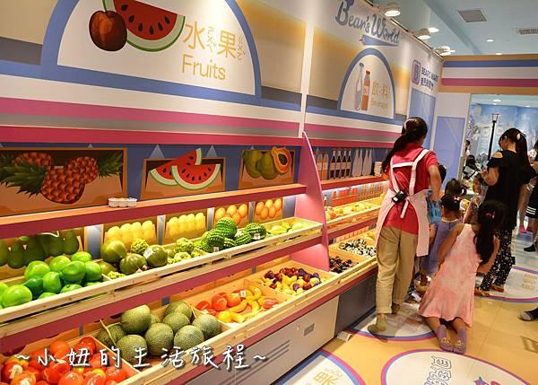 28貝兒絲樂園 - Bearsworld 親子樂園 親子餐廳 板橋 推薦 台北 新北.JPG