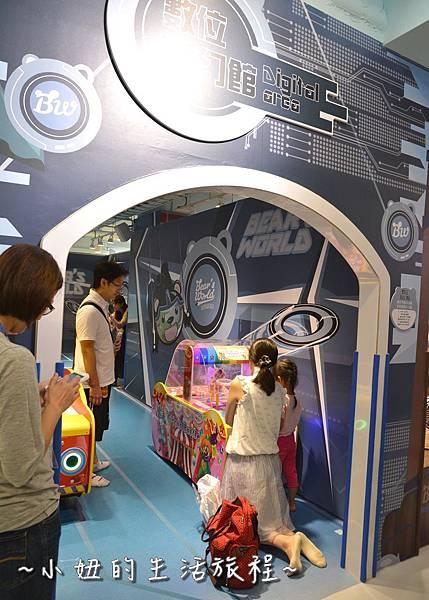 29貝兒絲樂園 - Bearsworld 親子樂園 親子餐廳 板橋 推薦 台北 新北.JPG
