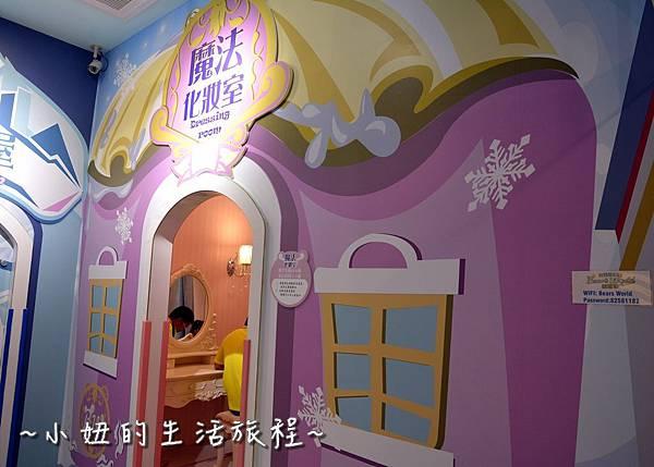 30貝兒絲樂園 - Bearsworld 親子樂園 親子餐廳 板橋 推薦 台北 新北.JPG