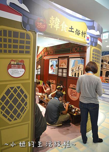 31貝兒絲樂園 - Bearsworld 親子樂園 親子餐廳 板橋 推薦 台北 新北.JPG