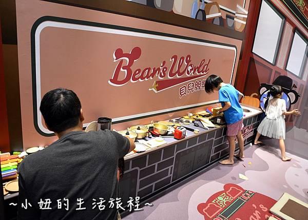32貝兒絲樂園 - Bearsworld 親子樂園 親子餐廳 板橋 推薦 台北 新北.JPG