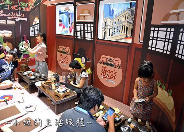 33貝兒絲樂園 - Bearsworld 親子樂園 親子餐廳 板橋 推薦 台北 新北.JPG