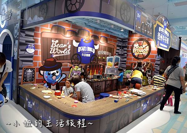 34貝兒絲樂園 - Bearsworld 親子樂園 親子餐廳 板橋 推薦 台北 新北.JPG