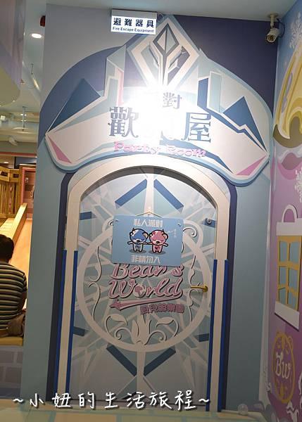 36貝兒絲樂園 - Bearsworld 親子樂園 親子餐廳 板橋 推薦 台北 新北.JPG