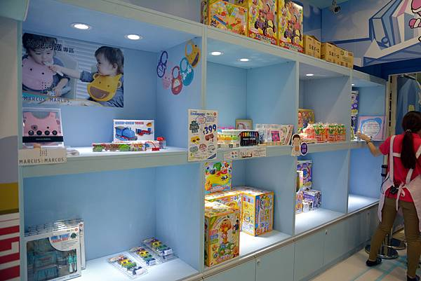 46貝兒絲樂園 - Bearsworld 親子樂園 親子餐廳 板橋 推薦 台北 新北.JPG