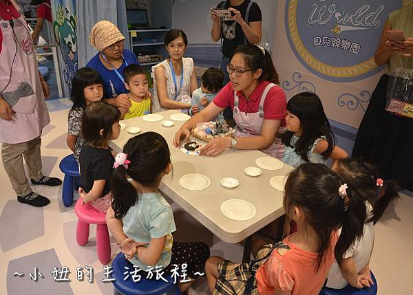 48貝兒絲樂園 - Bearsworld 親子樂園 親子餐廳 板橋 推薦 台北 新北.JPG
