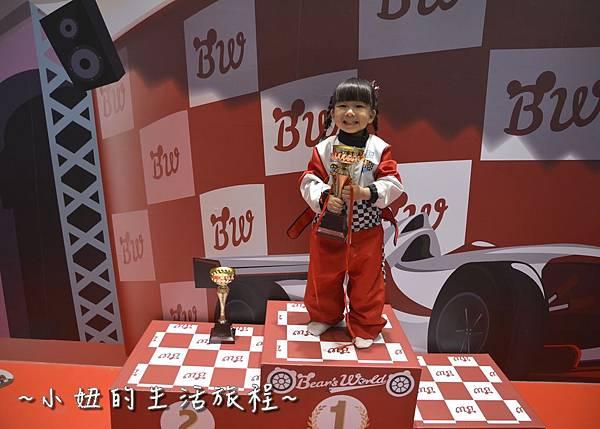 50貝兒絲樂園 - Bearsworld 親子樂園 親子餐廳 板橋 推薦 台北 新北.JPG