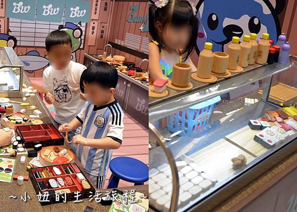 53貝兒絲樂園 - Bearsworld 親子樂園 親子餐廳 板橋 推薦 台北 新北.jpg