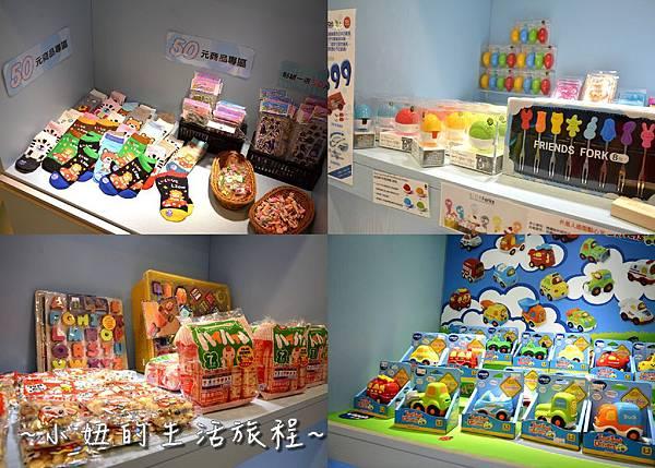 57貝兒絲樂園 - Bearsworld 親子樂園 親子餐廳 板橋 推薦 台北 新北.jpg