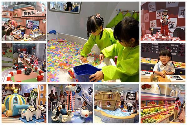 59貝兒絲樂園 - Bearsworld 親子樂園 親子餐廳 板橋 推薦 台北 新北