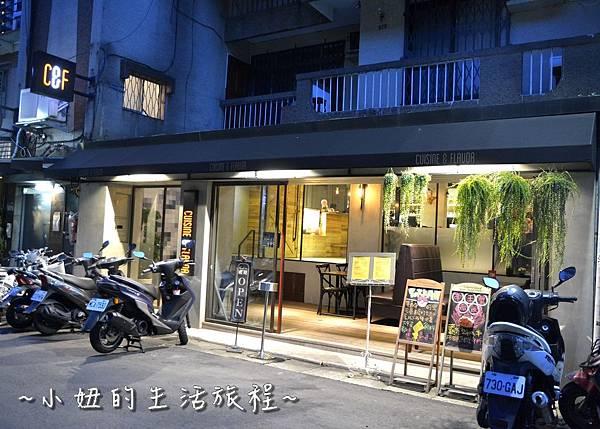 00台北東區餐廳推薦 CnF - Cuisine & Flavor  西班牙、早午餐 & 風味料理.JPG