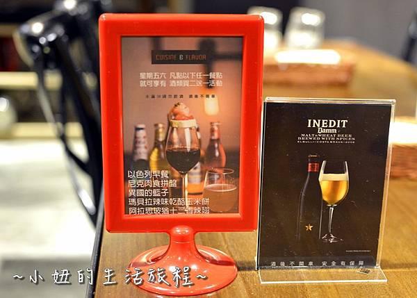 08台北東區餐廳推薦 CnF - Cuisine & Flavor  西班牙、早午餐 & 風味料理.JPG