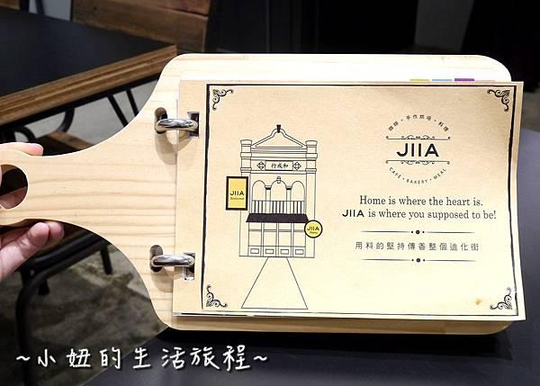 14 台北捷運北門站 大橋頭站 大同區義大利麵 Jiil  迪化街 美食 推薦.JPG