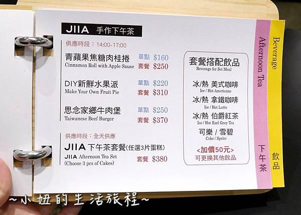 20 台北捷運北門站 大橋頭站 大同區義大利麵 Jiil  迪化街 美食 推薦.JPG