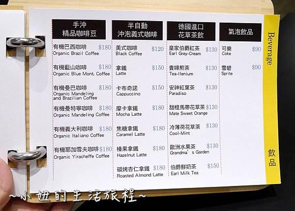 21 台北捷運北門站 大橋頭站 大同區義大利麵 Jiil  迪化街 美食 推薦.JPG