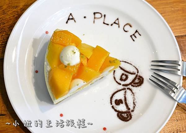 24台北 寵物友善咖啡廳 推薦 A Place Cafe 松山區 捷運中山國中站.JPG