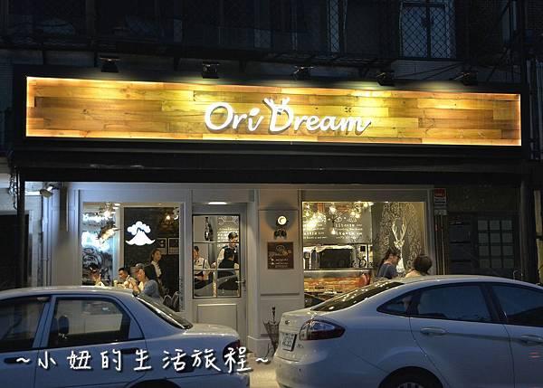 00台北 東區 信義區 火山冰淇淋 Oridream Food歐維聚-義式複合式餐廳 推薦.JPG
