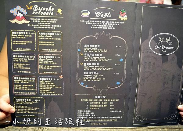 14台北 東區 信義區 火山冰淇淋 Oridream Food歐維聚-義式複合式餐廳 推薦.JPG