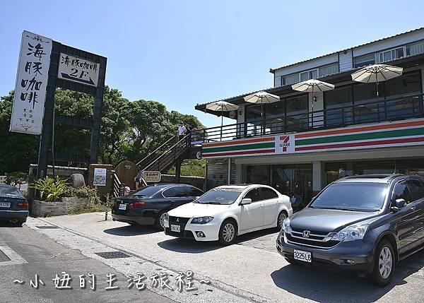 00三芝 景點 咖啡廳 親子餐廳 親子景觀餐廳 溜滑梯 透明 推薦.JPG
