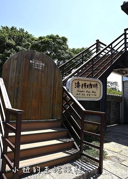 01三芝 景點 咖啡廳 親子餐廳 親子景觀餐廳 溜滑梯 透明 推薦.JPG
