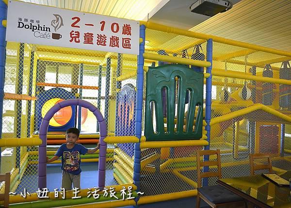 10三芝 景點 咖啡廳 親子餐廳 親子景觀餐廳 溜滑梯 透明 推薦.JPG