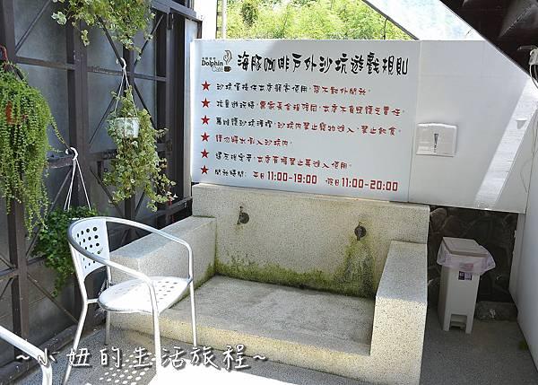 22三芝 景點 咖啡廳 親子餐廳 親子景觀餐廳 溜滑梯 透明 推薦.JPG