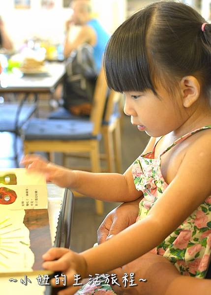 29三芝 景點 咖啡廳 親子餐廳 親子景觀餐廳 溜滑梯 透明 推薦.JPG