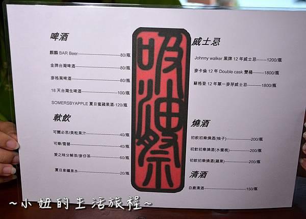 02台北燒烤文山區 捷運萬隆站 吸油祭串燒 美食餐廳推薦.JPG