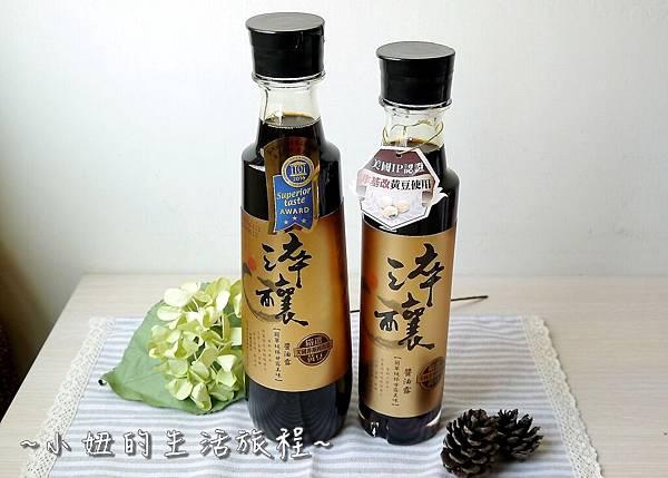 00 醬油  淬釀  非基因改造 馬鈴薯燉牛肉 牛蒡香菇飯 料理食譜.JPG