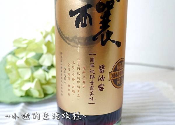 06 醬油  淬釀  非基因改造 馬鈴薯燉牛肉 牛蒡香菇飯 料理食譜.JPG